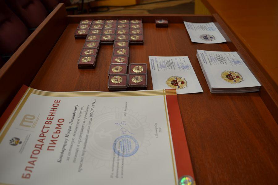 Торжественное вручение золотых значков ГТО