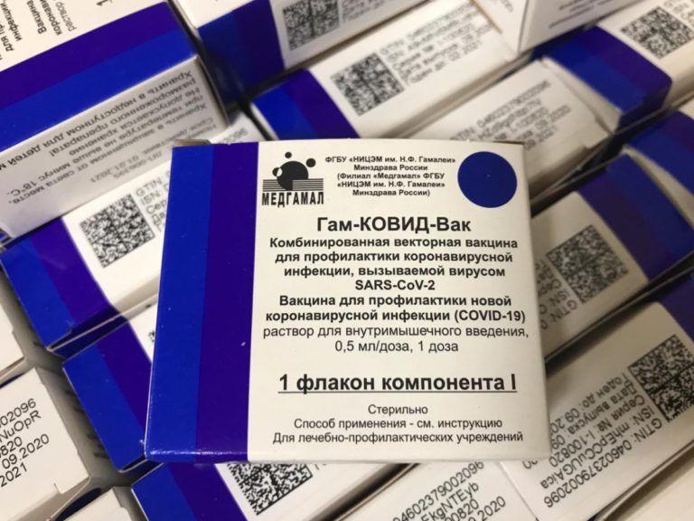 Кто последний на прививку от covid?